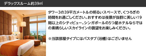 特集・キャンペーン