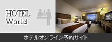 Hotel-World